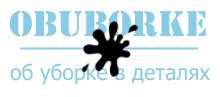 obuborke.com