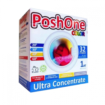 Posh One