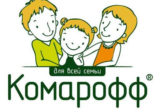 Комарофф